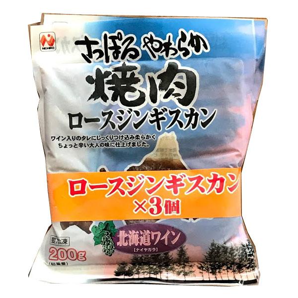 北海道ジンギスカン